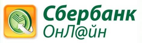 Сбербанк онлайн оплата за домофон